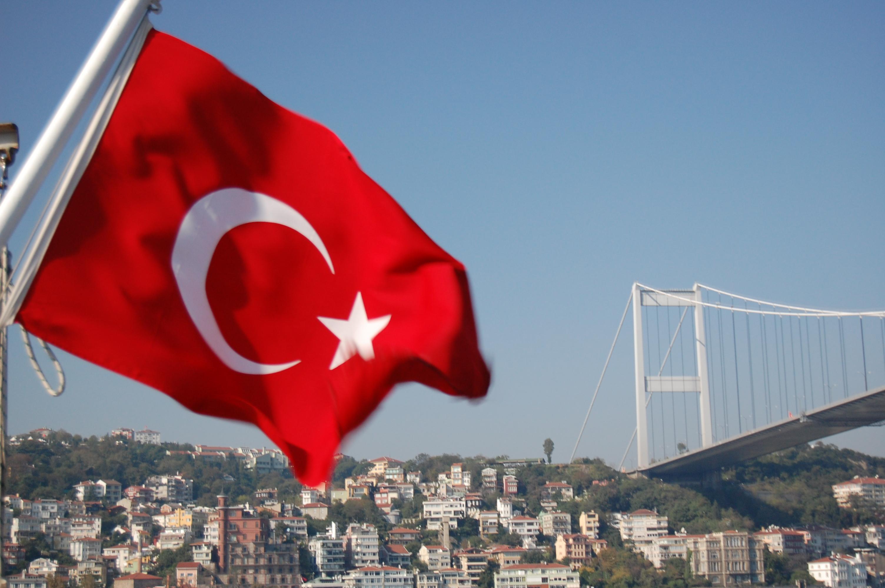 صورة صور علم تركيا , رمزيات للعلم التركي