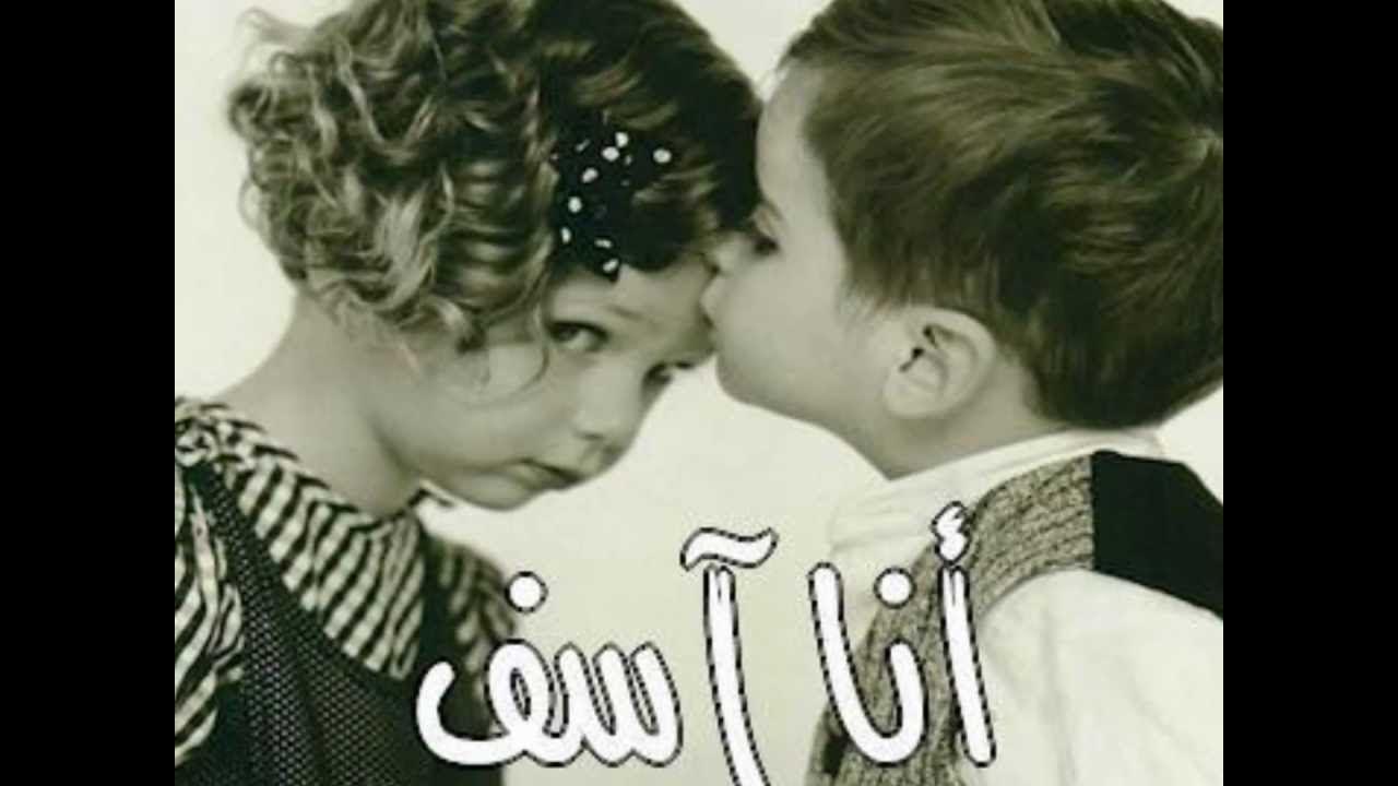 صورة صور اعتذار للحبيب , اجمل كلمات الاعتذار لمن تحب