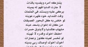 صورة قصيدة عن الاخ , ابيات شعر عن الشقيق