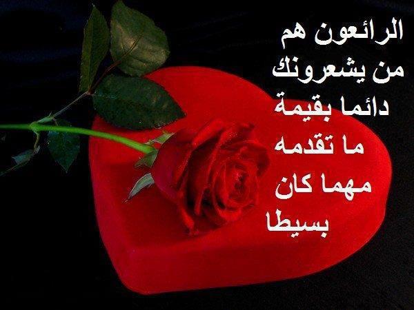 صورة كلمات من ورود , اروع الجمل بخلفيه زهور 5305 2