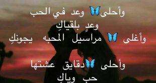 صورة احلى كلام عن الحب , العشق والغرام بالصور والكلمات