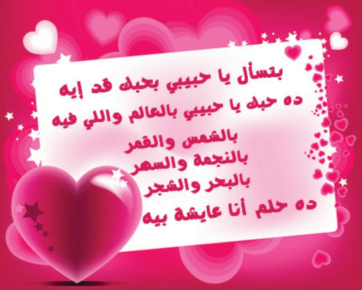 صورة كلمات جميلة عن الحب , اقوال وعبارات فى الغرام