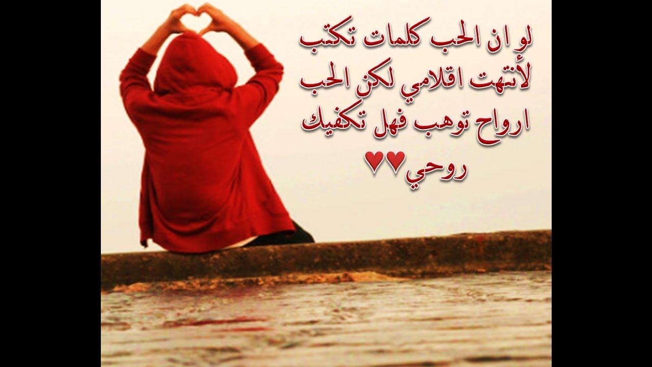 صورة كلمات جميلة عن الحب , اقوال وعبارات فى الغرام 6274 2