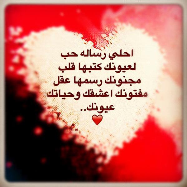 صور رسائل حب رومانسيه , مسجات عشق غراميه