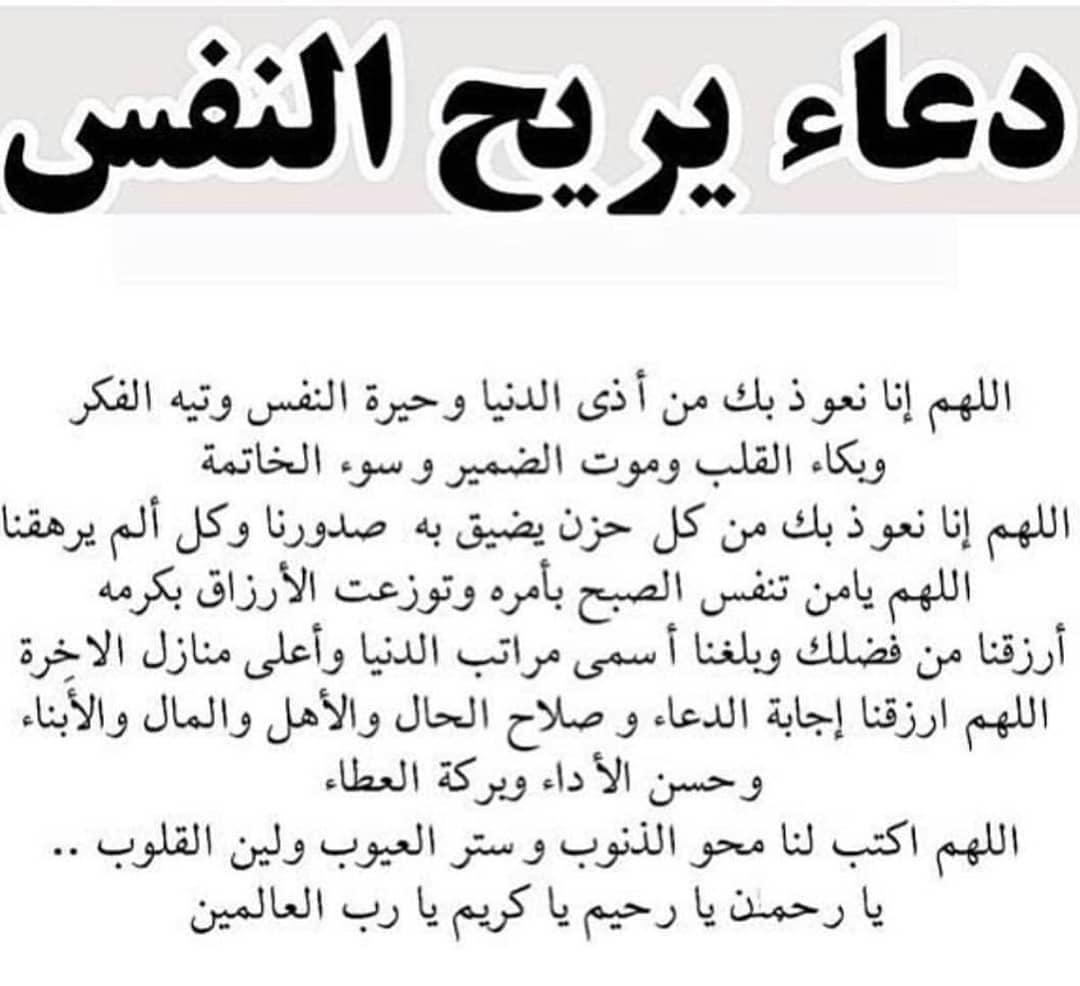 صورة احلى دعاء , منوعات من الاذكار الدينيه الرائعه 6300 2
