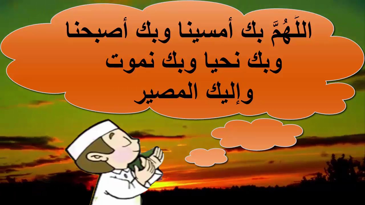 صورة احلى دعاء , منوعات من الاذكار الدينيه الرائعه 6300 5