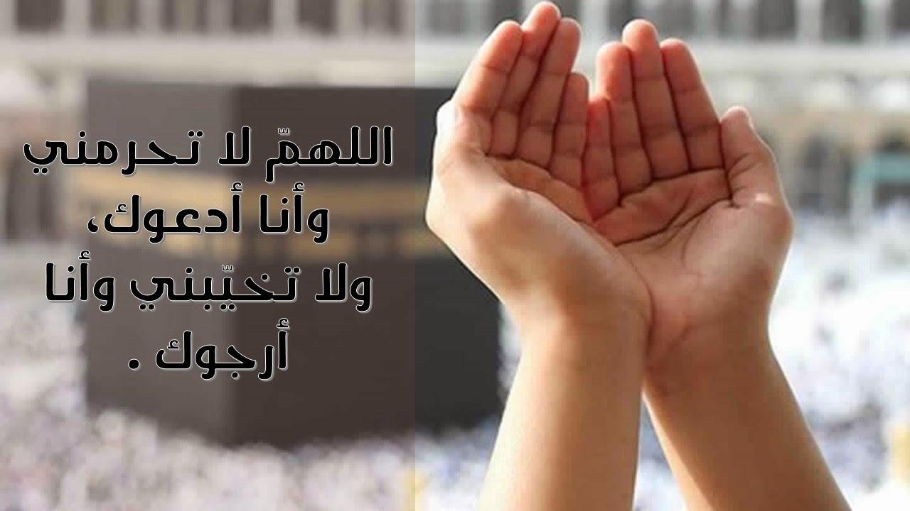 صورة احلى دعاء , منوعات من الاذكار الدينيه الرائعه 6300 6