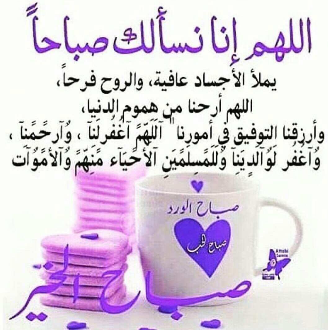 صورة احلى دعاء , منوعات من الاذكار الدينيه الرائعه 6300 8