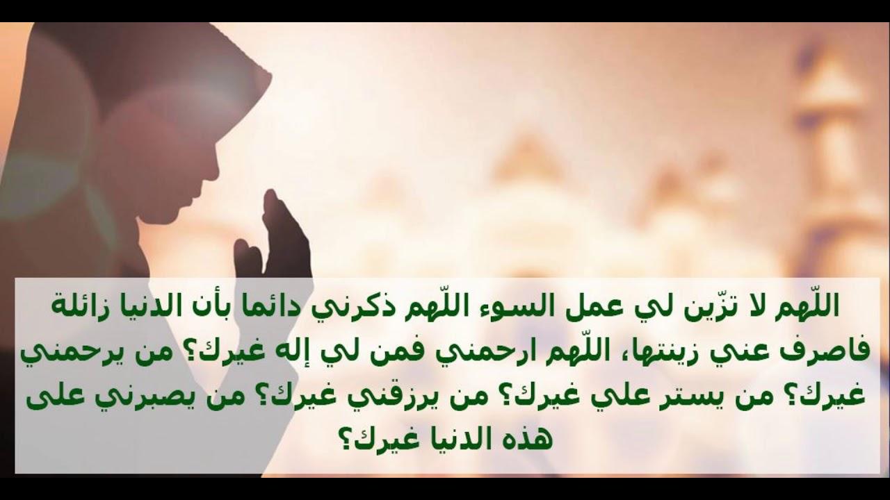 صورة احلى دعاء , منوعات من الاذكار الدينيه الرائعه
