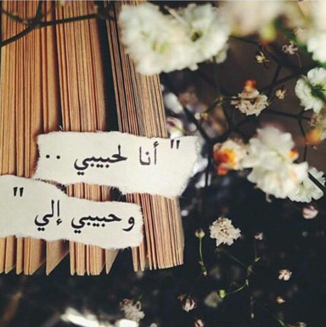 صورة رمزيات حبيبي , تشكيله صور حب
