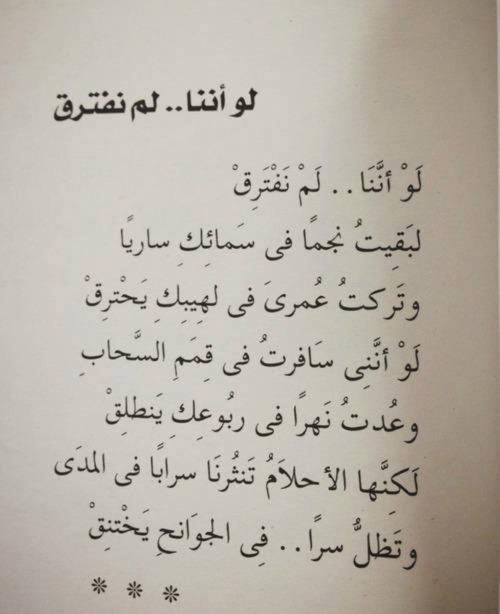 صور شعر عن الحزن , خواطر شعريه حزينه