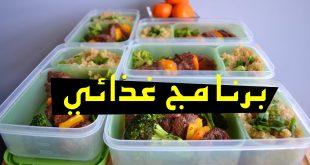 صور نظام غذائي لزيادة الوزن , جدول صحي لمعالجه النحافه