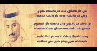 صورة قصيدة مدح في الخوي , كلام شكر شعرى فى الرجال الاوفياء