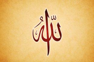 صورة خلفيات دينيه للواتس اب , بطاقات اسلاميه للميديا